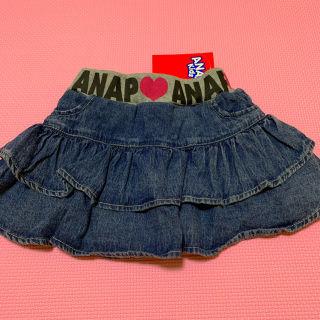 ANAP Kids スカパン