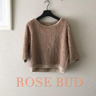 ROSE BUD ループニット