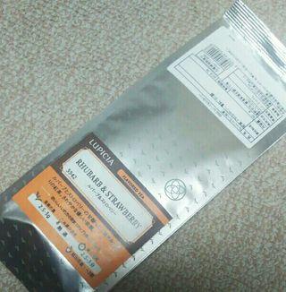 lupicia ルバーブ&ストロベリー 茶葉