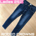 RODEO CROWNSスキニーパンツ