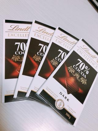 リンツカカオ70% チョコレート 4枚セット リンドール