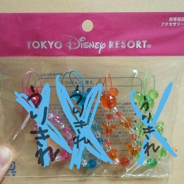 東京ディズニーリゾート限定ミッキーストラップ(その他 ) - フリマアプリ&サイトShoppies[ショッピーズ]