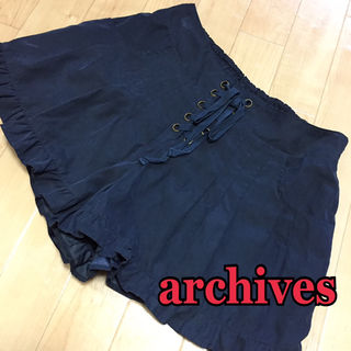 archives 編み上げショートパンツ
