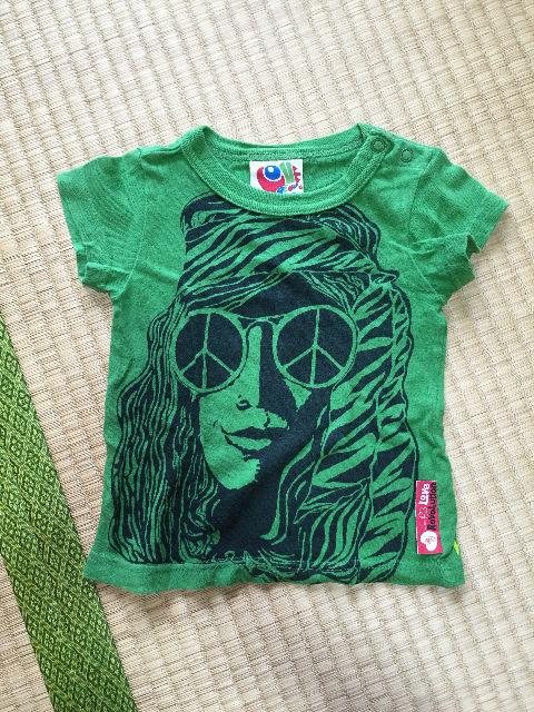 ラブレボ:Tシャツ