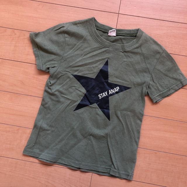 アナップキッズTシャツ