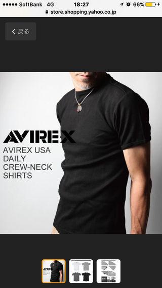 アビィレックスVネックTシャツ
