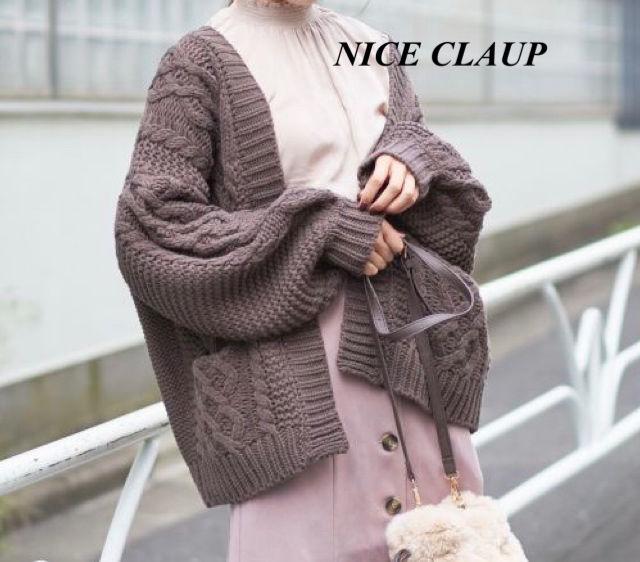 新品 NICE CLAUP ケーブルゆるカーデ(NICE CLAUP(ナイスクラップ) ) - フリマアプリ&サイトShoppies[ショッピーズ]