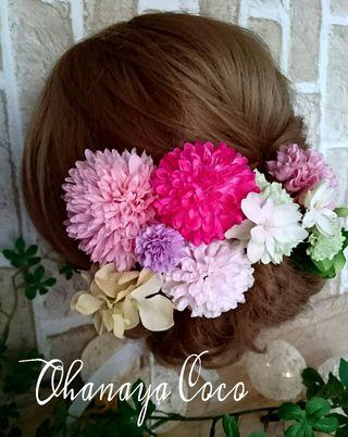 優しいピンク系 和装髪飾り11点Set No188