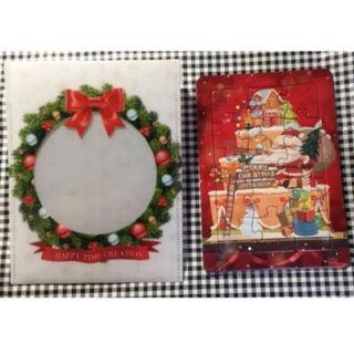 メリークリスマス サンタさんのジグソーパズル ケース付き