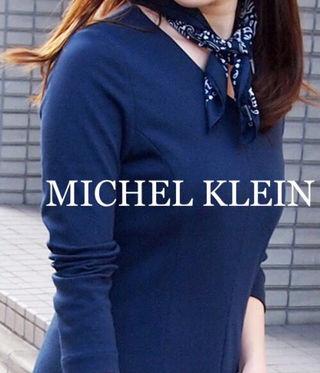 定価5400円MICHEL KLEINペイズリースカーフ