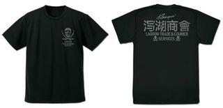 ブラック・ラグーン ラグーン商会 ドライTシャツ ブラック