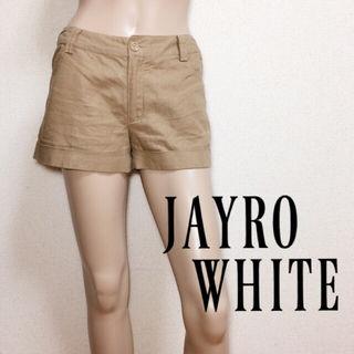 履き心地ジャイロホワイト やわらかショートパンツ