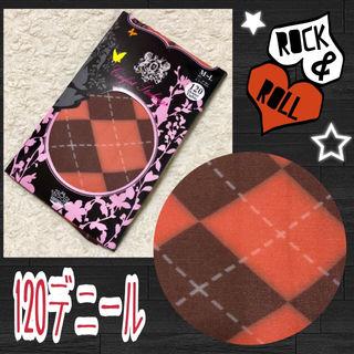 【新品/M~L】120デニールアーガイルチェック柄タイツ