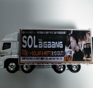 BIGBANG SOIツアーミニカー送料無料