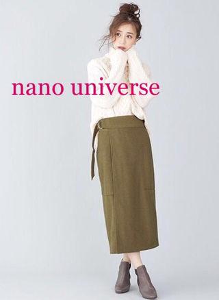nano universeウールジャージラップスカート