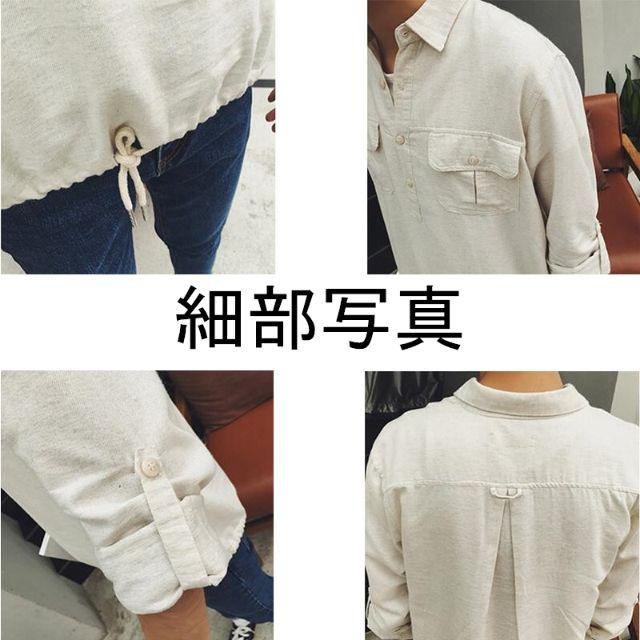 シャツ新品メンズシャツ長袖カジュアルおしゃれ麻D8-3