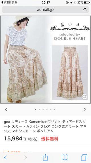 [美品] goa ロングスカート