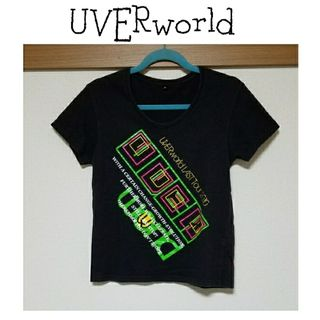 UVERworld Tシャツ