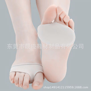 商品 足底の筋膜炎 足底お悩み足裏痛み解消外反母趾予防効果