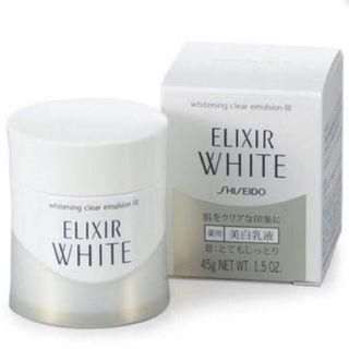 【新品】エリクシールホワイト美白乳液