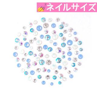 ネイルサイズ【スワロフスキー】エアーブルーmix100粒