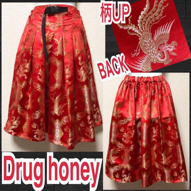 【新品/Drug honey】金糸刺繍チャイナ柄スカート(FUNKY FRUIT(ファンキーフルーツ) ) - フリマアプリ&サイトShoppies[ショッピーズ]