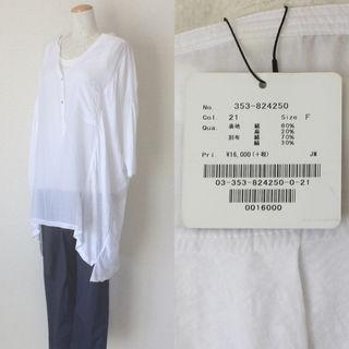 【定価1,7280円】新品シルバーボタンのホワイトシャツ