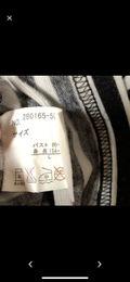 Tky Bomber ボーダー Tシャツ トップス