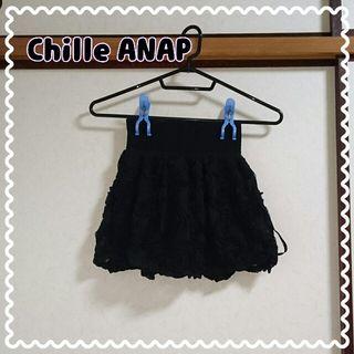 Chille ANAPレーススカート