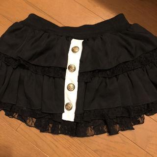 XOXO ミニスカート