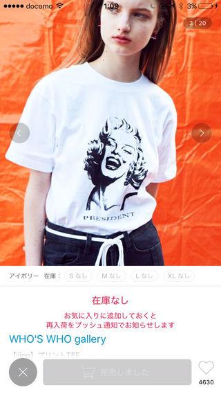 マリリンモンロー Tシャツ
