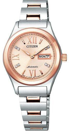 シチズン腕時計コレクション新品送料無料