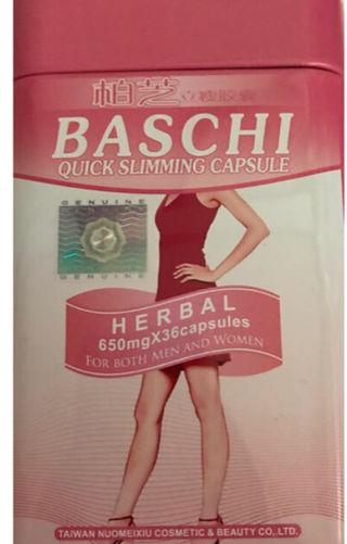 缶なし バスチ ハーバル baschi