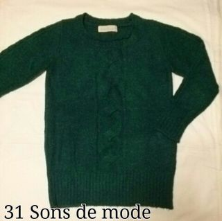 31 Sons de mode*ニット
