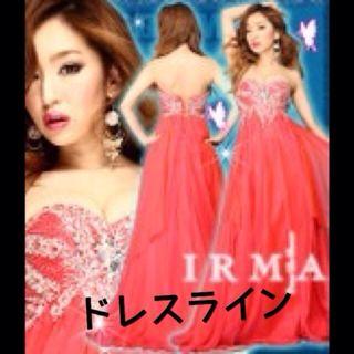 IRMA ロングドレス