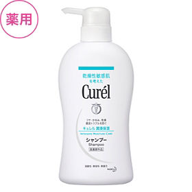 Curel 3点SET 化粧水など