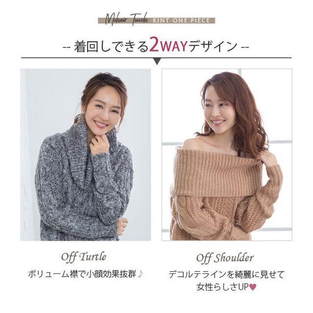 【人気の2Wayタイプ!】