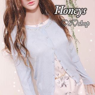 Honeys失恋ショコラティエビジューカーディガン