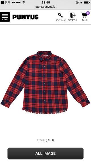 フリンジネルシャツ