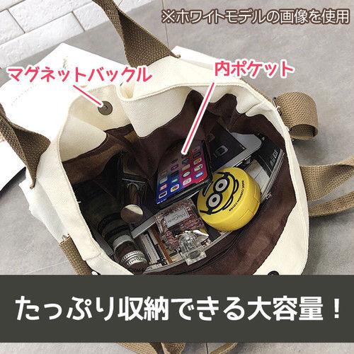 バケットバッグ キャンバス メッセンジャーバッグ【ブラック】