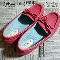 アーヴェヴェ パンプス 靴 24.5㎝