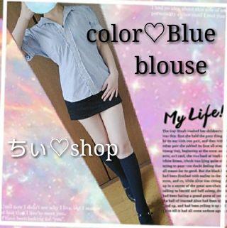 青色のストライプブラウス