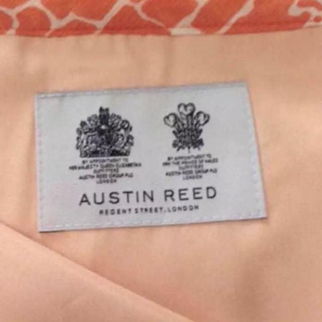 AUSTIN REED スカート