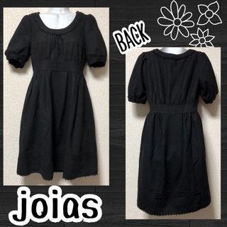 【joias】ラメ入刺繍レースフリルパフスリワンピ