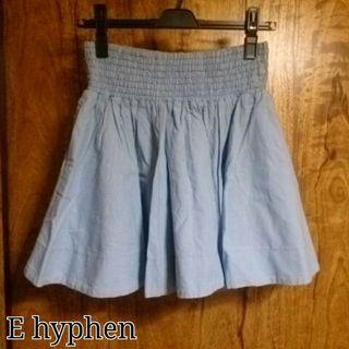 E hyphenダンガリースカート