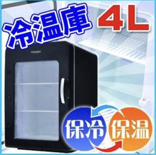 ポータブル 保冷温庫 4L AC DC 2電源式 VS-41