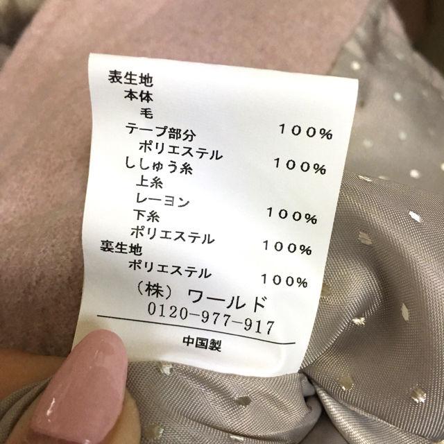 クリーニング済ミニマムファーティペット付ポンチョコート