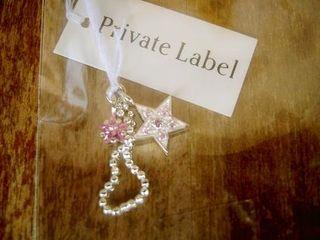 Private Label(プライベートレーベル)のリング
