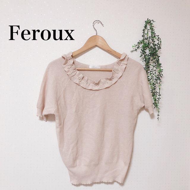Feroux パールフリル半袖トップス(Feroux(フェルゥ) ) - フリマアプリ&サイトShoppies[ショッピーズ]