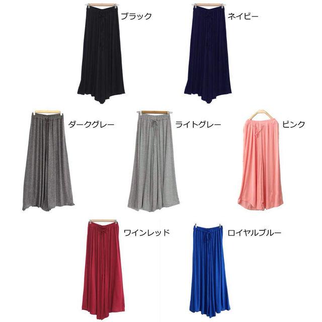 送料込・新品 スカーチョ ゆったり ワイドパンツ7色